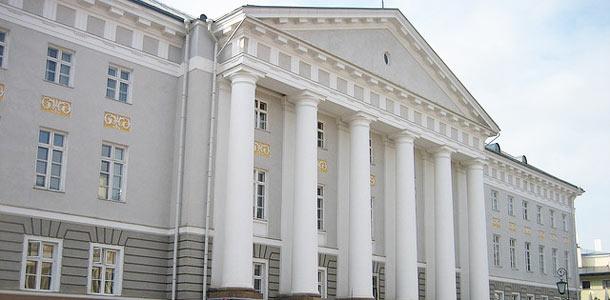 Tarton yliopiston päärakennus