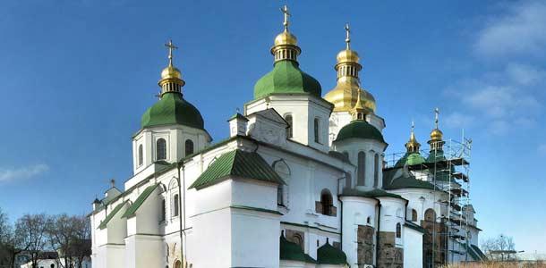Koe nämä Kiovassa