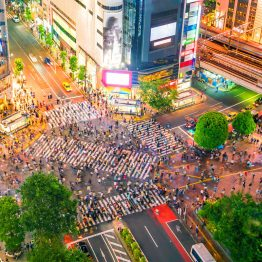 Tokio, Japani