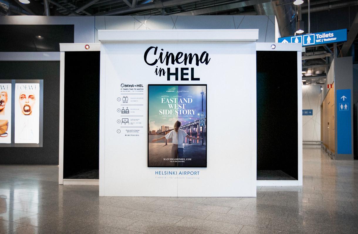 Helsinki-Vantaan elokuvateatteri